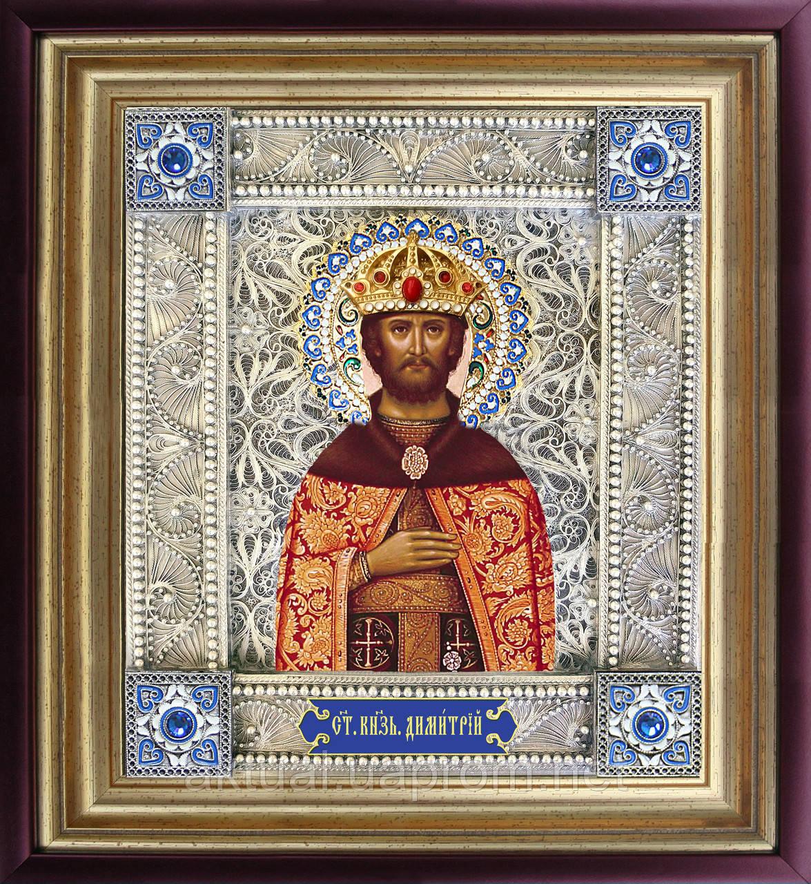 Дмитрий святой икона