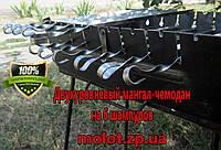 Мангал семейный на 8 шампуров