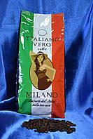 Кофе в зернах Italiano Vero Milano