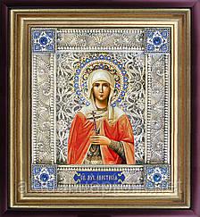 Святая Анастасия икона  скань