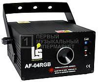 Заливочный лазер 500мВт Light Studio AF04RGB