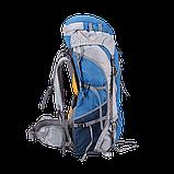 Экспедиционный туристический рюкзак Red Point Hiker 75, фото 2