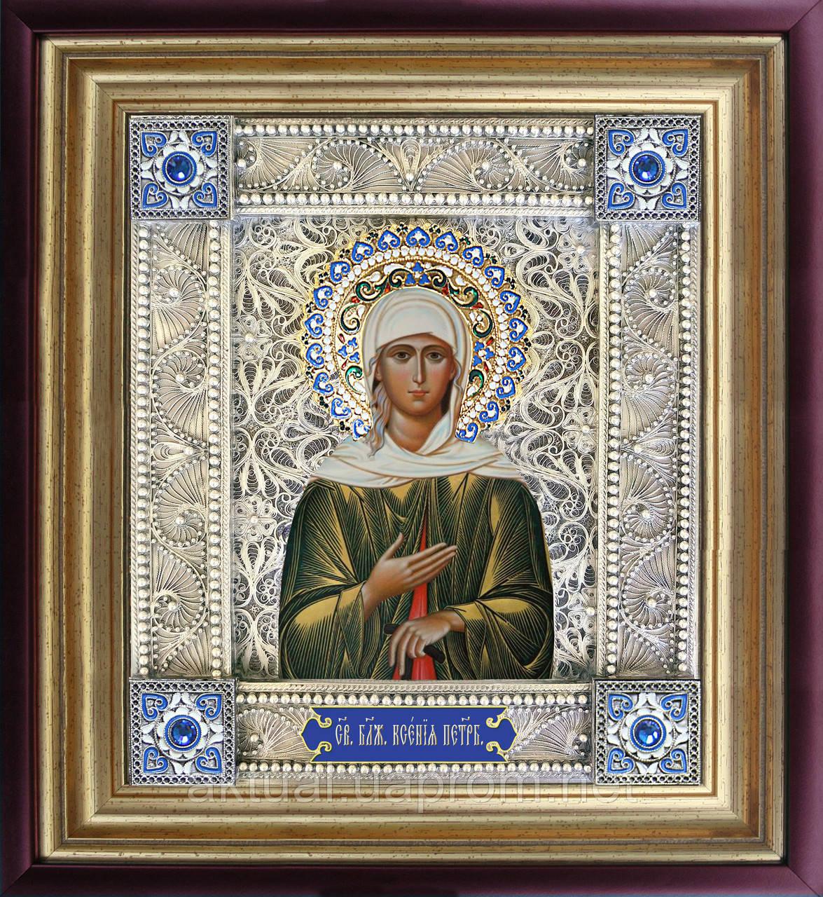 Святая Ксения Петербургская икона  скань