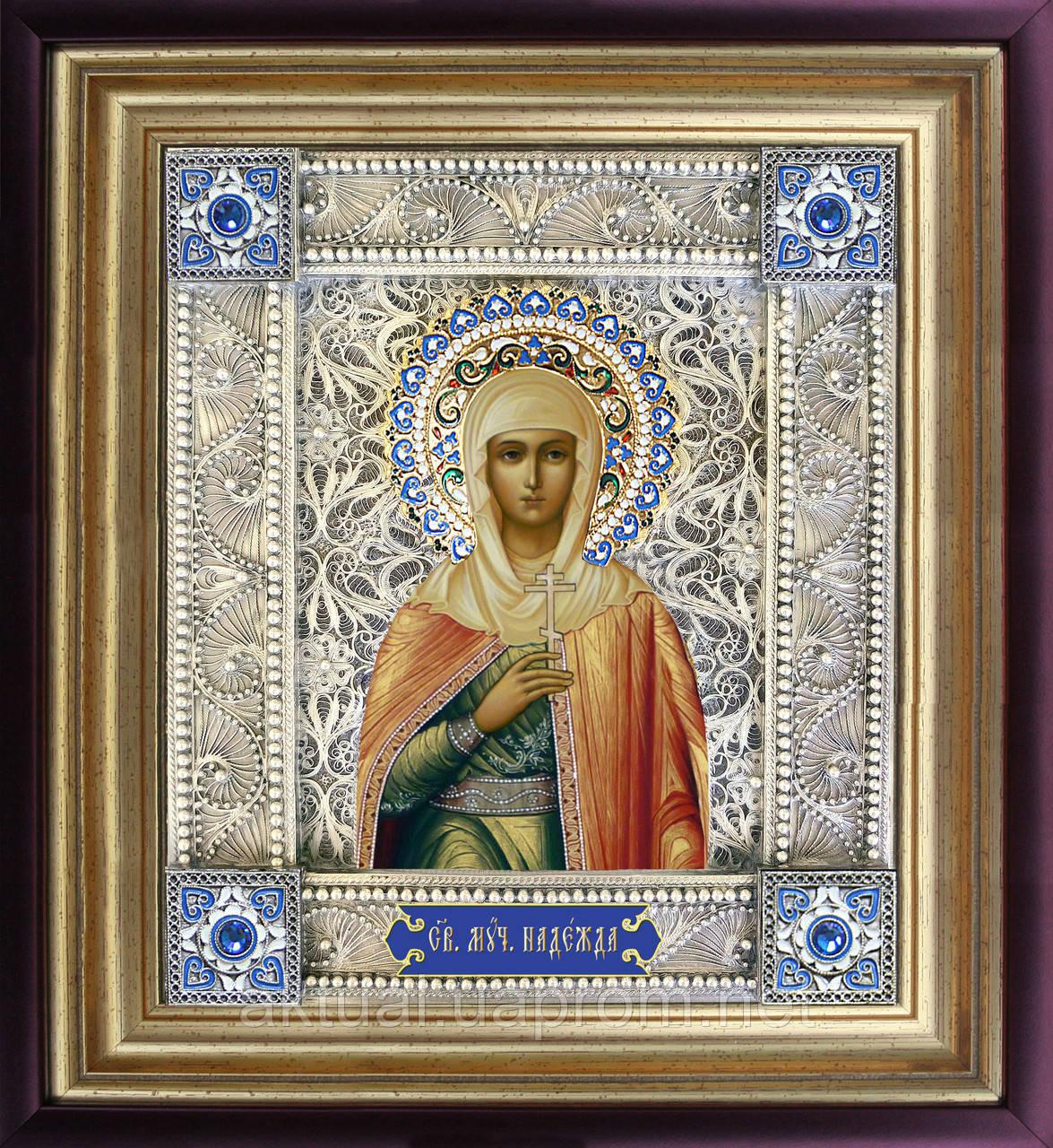 Святая Надежда именная икона скань