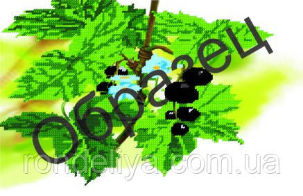 Схема для вишивки бісером «Виноградинка»