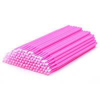Микробраш для наращивания ресниц розовый 100 шт