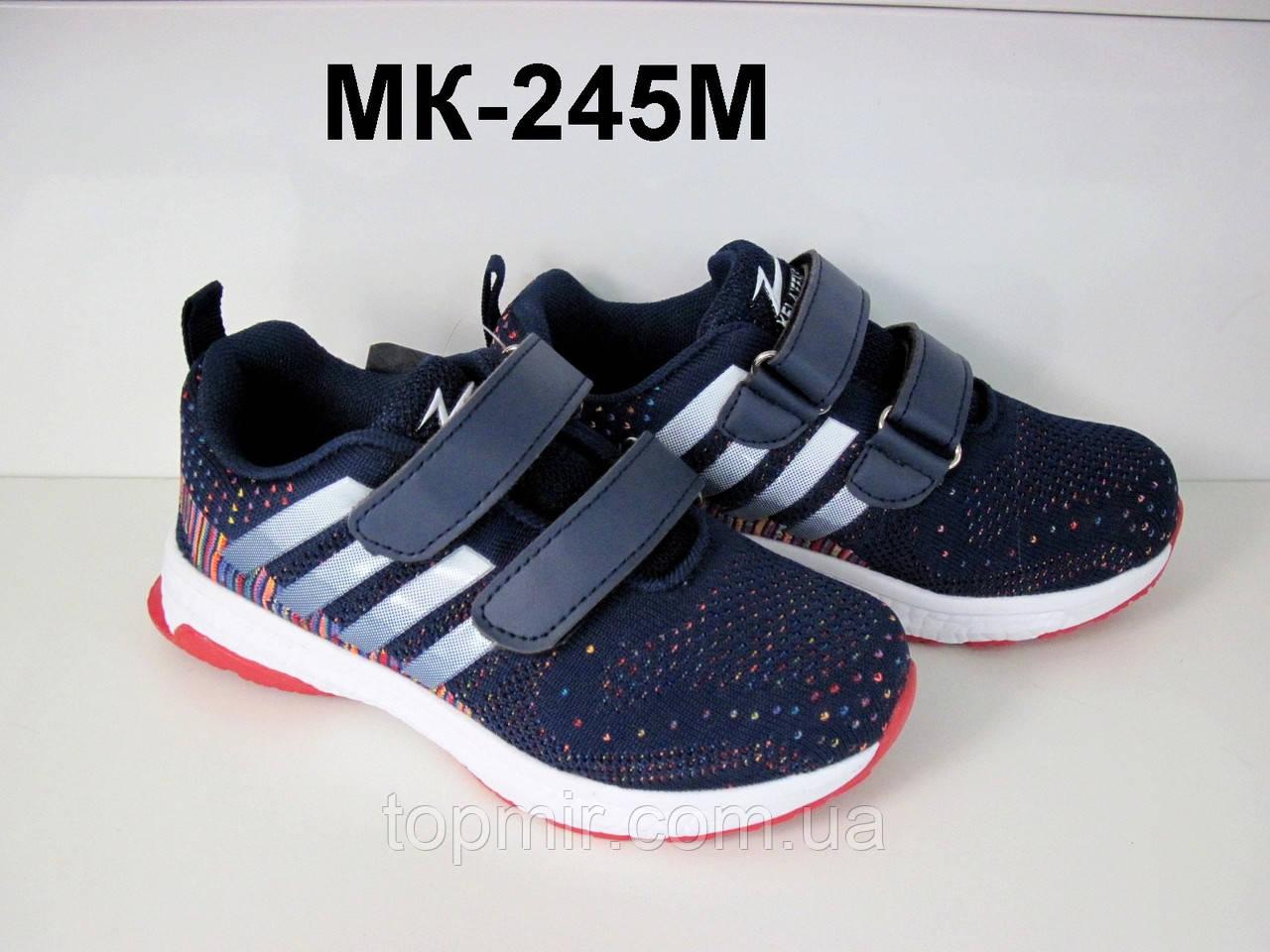 d10a6dbdd Детские летние кроссовки «дышащие» с сеточкой - Интернет- магазин обуви