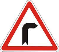 Предупреждающие знаки  — Опасный поворот направо 1.1, дорожные знаки