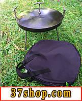 Сковорода из диска 40 см + КРЫШКА + ЧЕХОЛ !