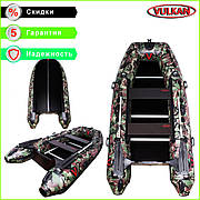 Фирменная камуфлированная лодка Vulkan TMK280U
