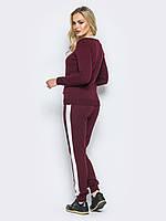 Вязаный спортивный костюм в Украине. Сравнить цены, купить ... ae785c32685