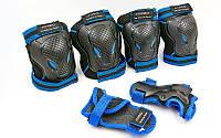 Защита детская (наколенники, налокотники, перчатки) HYPRO SK-6967BK (синий)