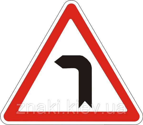 Предупреждающие знаки  — Опасный поворот налево1.2, дорожные знаки