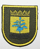 Шеврон ВСУ ( Военкомат Донецкой обл)