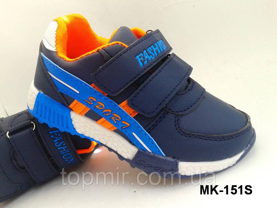 5abd1d9c7 Детские легкие кроссовки для мальчика, распродажа - Интернет- магазин обуви