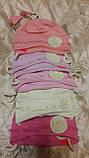Шапочка для новорожденного  р.46-48  Украина Габби, фото 6