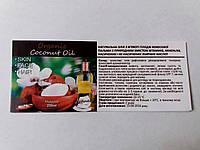 Печать наклеек для Вашей продукции