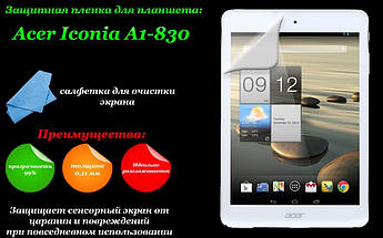 Защитная пленка для планшета Acer Iconia A1-830