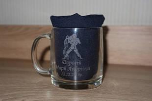 Подарочная чашка