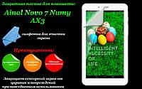 Защитная пленка для планшета Ainol Novo 7 Numy AX3