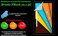 Защитная пленка для планшета Bravis NB106 10.1 3G