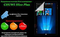 Защитная пленка для планшета CHUWI Hi10 Plus