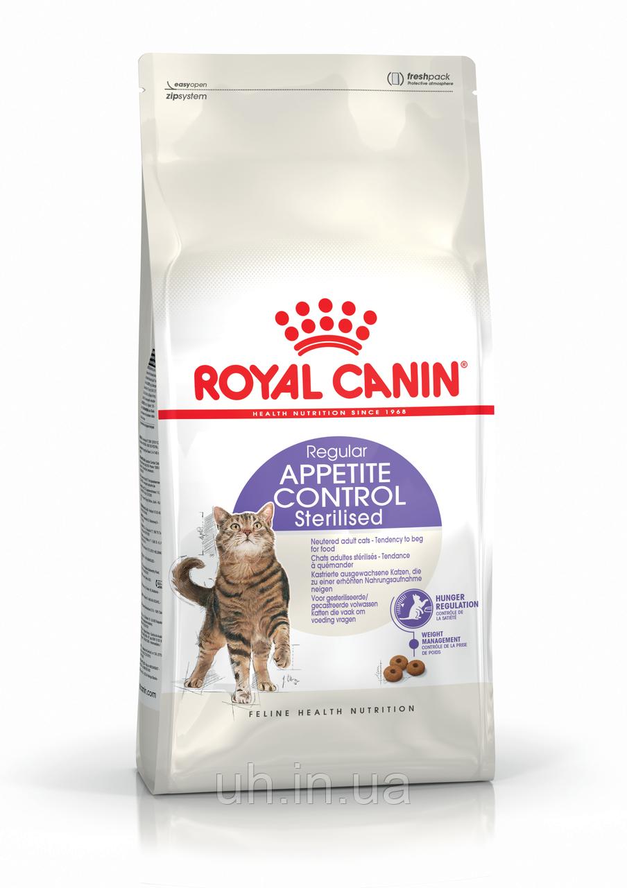 Royal Canin Sterilised Appetite Control сухий корм для кішок від 1 до 7 років-0,4 КГ