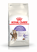 Royal Canin Sterilised Appetite Control сухой корм для кошек от 1 до 7 лет 0,4КГ