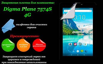 Защитная пленка для планшета Digma Plane 7574S 4G