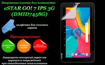 Защитная пленка для планшета eSTAR GO! 7 IPS 3G (DMID7458G)