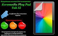 Защитная пленка для планшета Evromedia Play Pad Tab Xl