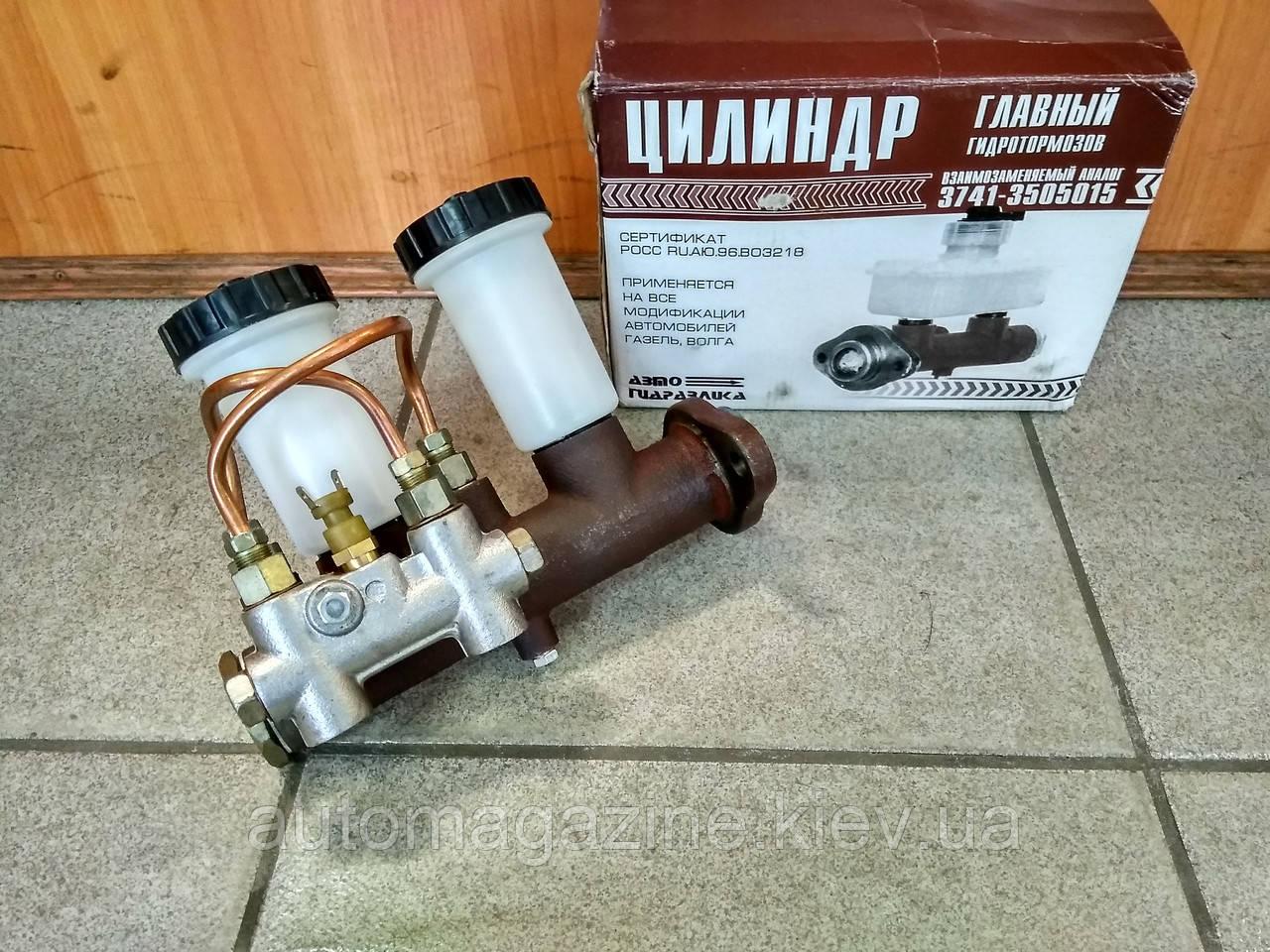 Циліндр гальмівний головний УАЗ 452, 469 (2 бачка + сигналізатор)