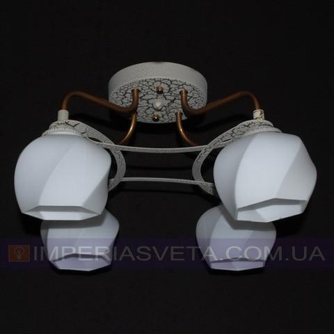 Люстра припотолочная IMPERIA четырехламповая LUX-502143