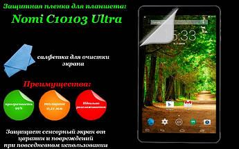 Защитная пленка для планшета Nomi C10103 Ultra