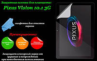 Защитная пленка для планшета Pixus Vision 10.1 3G