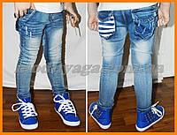 Джинсы на мальчика интернет магазин | Зауженные детские джинсы для мальчиков