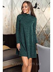Платье ангоровое свободное с горловиной