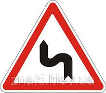 Предупреждающие знаки  — Несколько поворотов 1.3.2, дорожные знаки