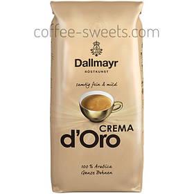 Кофе зерновой Dallmayr Crema d'Oro 1 кг