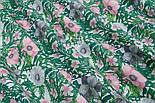 """Ткань хлопковая """"Анемоны розовые и серые с зелёными ветками"""" на белом (№1837), фото 3"""