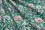 """Ткань хлопковая """"Анемоны розовые и серые с зелёными ветками"""" на белом (№1837), фото 5"""