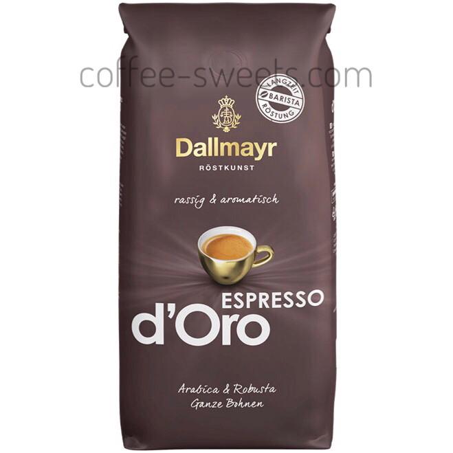 Кофе в зернах Dallmayr Espresso d'Oro 1кг