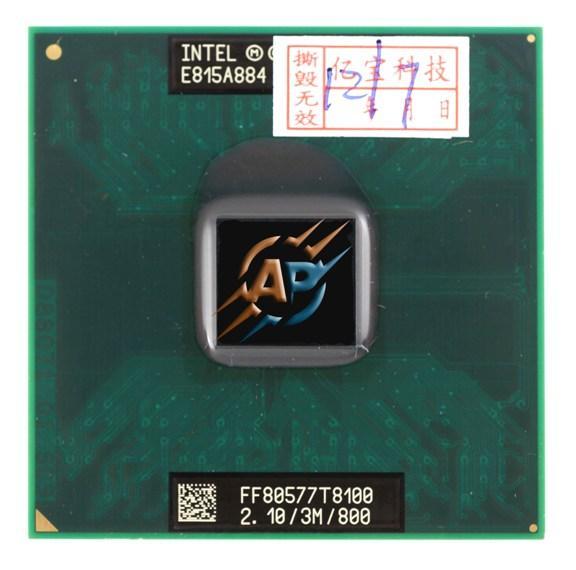 Intel Core 2 Duo T8100 2.1 GHz