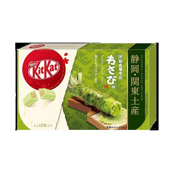Шоколадка Kit Kat Wasabi