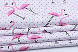 """Тканина бавовняна """"Фламінго і рожевий горошок"""" на білому (№ 1840), фото 5"""
