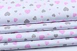 """Ткань хлопковая """"Сердечка трёх размеров"""" розово-серые на белом №1842, фото 5"""