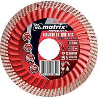 Диск алмазный, отрезной Turbo, 115 х 22,2 мм, сухая резка. MATRIX Professional 73178