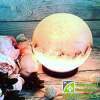 Соляная лампа «Шар» (большой)