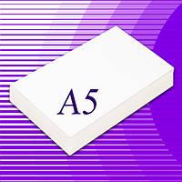 Бумага офисная А5