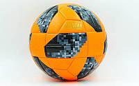 Мяч футзальный для мини футбола 4 размера клееный WORLD CUP 2018 ПВХ оранжевый (СПО FB-7276), фото 1